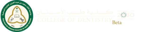 College of Dentistry – Riyadh Logo