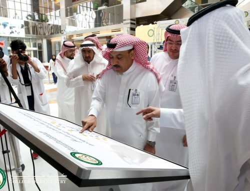 His Excellency, Dr. Bandar Al-Knawy Launched Interns Management and Patient Self Check-In System