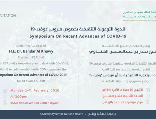 Symposium On Recent Advances of COVID-19