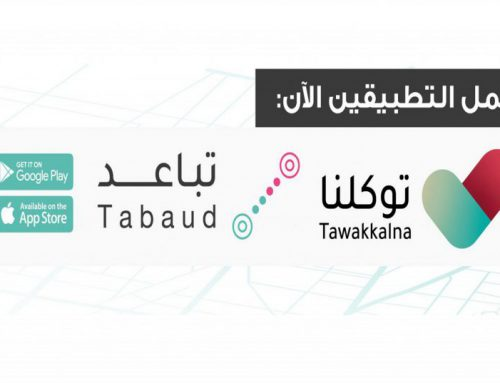 LINKS FOR TAWAKKALNA & TABAUD APPS
