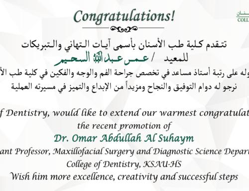 Congratulations ! Dr. Omar Abdullah Al Suhaym, for the recent promotion as Assistant Professor, Maxillofacial Surgery & Diagnostic Science Department, College of Dentistry, KSAU-HS
