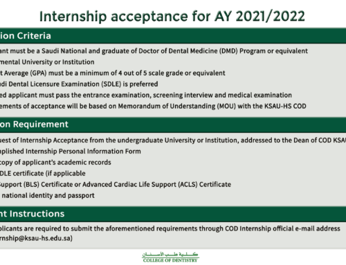 Announcement of Internship acceptance for AY 2021/2022